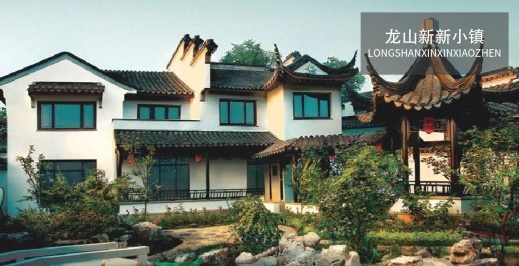 北京龙山新新小镇瓷砖美缝施工